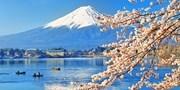 $2870 & up -- Tokyo, Mt. Fuji & Seoul 8-Night Vacation w/Air