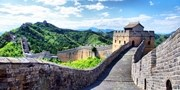 $1499 -- China 3-City Escorted Adventure w/Air, Save $700
