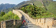 $1699 -- China: Luxe Escorted 3-City Tour w/Air, Save $840