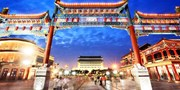 $3299 -- China: Luxury 11-Nt. Trip w/River Cruise, $718 Off