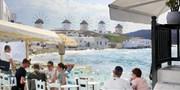 $1325-$1655 -- Greek Isles & Athens 10-Night Vacation w/Air