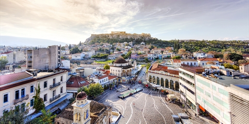 Greece: 11-Night City & Island Vacation w/Air, From Teterboro