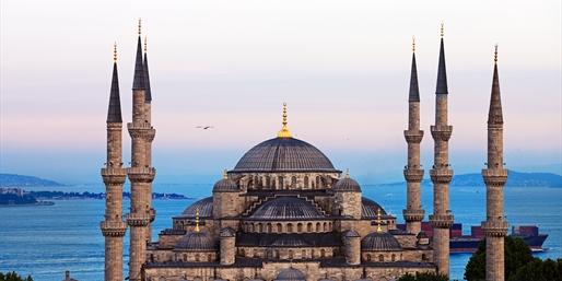 Mezquita de Santa Sofía en Estambul