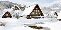 ¥3,125 -- 置身梦幻美景中!大阪出发三日世界遗产白川乡之旅 搭乘新干线泡温泉