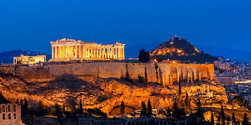 photo : Athènes