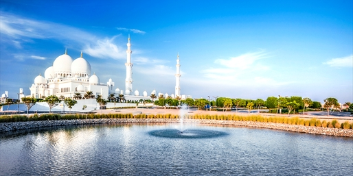Abu Dhabi 5-Night Sightseeing Tour, $100 Off