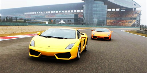 $159 -- Lamborghini: Private High-Speed Drive, Reg. $499