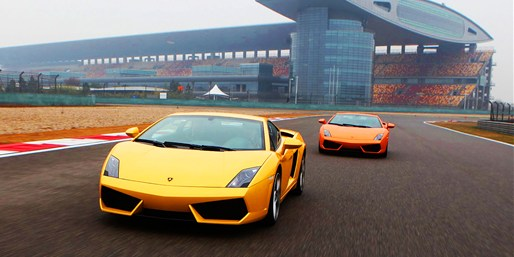 $149 -- Lamborghini: Private High-Speed Drive, Reg. $499