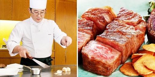 ¥199 -- 5.7折 东京银座高级铁板烧 品七道式烤肉套餐 含黑毛和牛臀肉+牛菲力