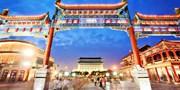 $1599 -- China 10-Night Vacation w/Cruise & Air, $1300 Off