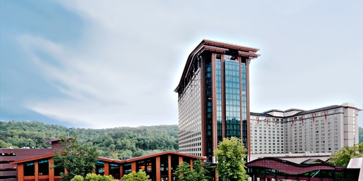 Travelzoo Deal: $59 -- N.C.: Smoky Mountains Casino Resort incl. $30 Credit