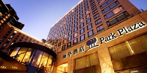 ¥1,988起 -- 绝佳地段!北京王府井丽亭酒店 3 晚 升级+双早 半年有效