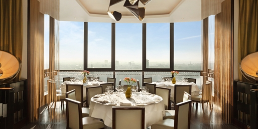 £29 -- Michelin-Starred 3-Course Meal with 'Stunning' Views