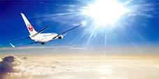 得する賢い航空券選び