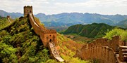 $3399 -- 13-Night China Guided Tour w/Air from LA