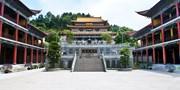 ¥708起 -- 北京红螺园国庆节家庭亲子套票 豪华标间+家庭早餐+室内外儿童乐园