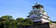 ¥14,738 -- 大阪2日間 4つ星好立地泊指定 往路朝発・復路夜着