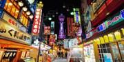 ¥9,490 -- 破格値の大阪2日間 ほか沖縄・北海道・九州など国内LCC利用ツアー特集