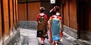 ¥6,750 -- 冬の小京都へ 四条駅近『ダイワロイネットホテル』泊が最安