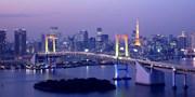 """¥24,930 -- 大阪発 東京2日間ツアー 5つ星""""ホテル椿山荘東京""""泊"""