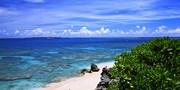 ¥29,157 -- 沖縄3日間ツアー 4つ星『ヒルトン沖縄北谷リゾート』連泊