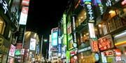 $2,299 起 -- 首爾 5 天套票 大韓往返 自選明洞人氣酒店