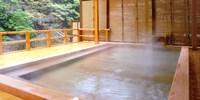 ¥8,100 -- 蟹食べ放題&飲み放題&都内~往復送迎無料 栃木温泉1泊2食付