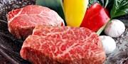 ¥3,950 -- 独占50%OFF 特選黒毛和牛ランプ肉や季節の魚介含む全7品スペシャルランチコース 200枚限定