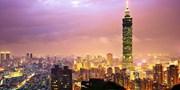 $313 起 --  精選至潮台北人氣酒店 周末、旺季適用 低至 55 折