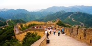 $2599 -- China 17-Night Escorted Adventure w/Air, $1000 Off