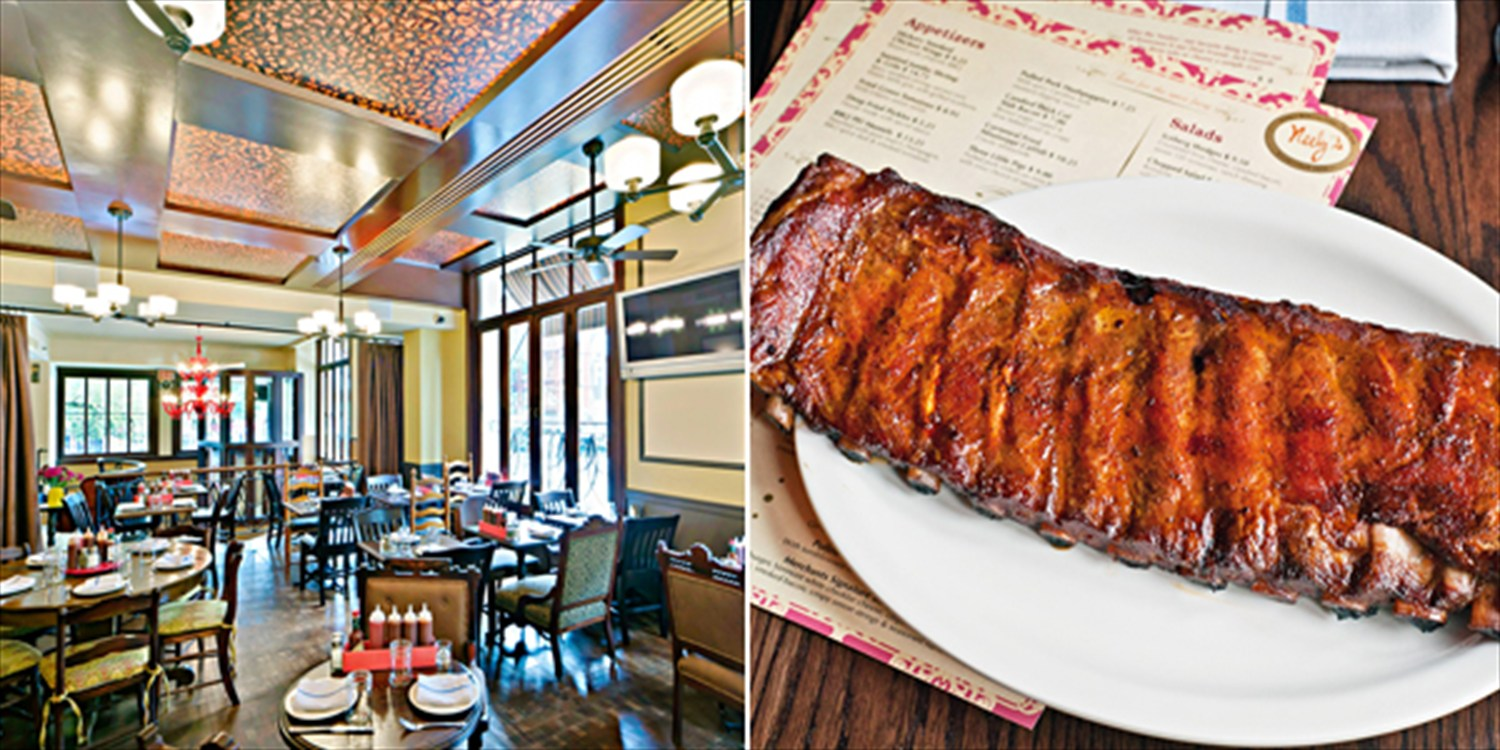 $65 -- Neely's Barbecue Dinner for 2 w/Cocktails, Reg. $125