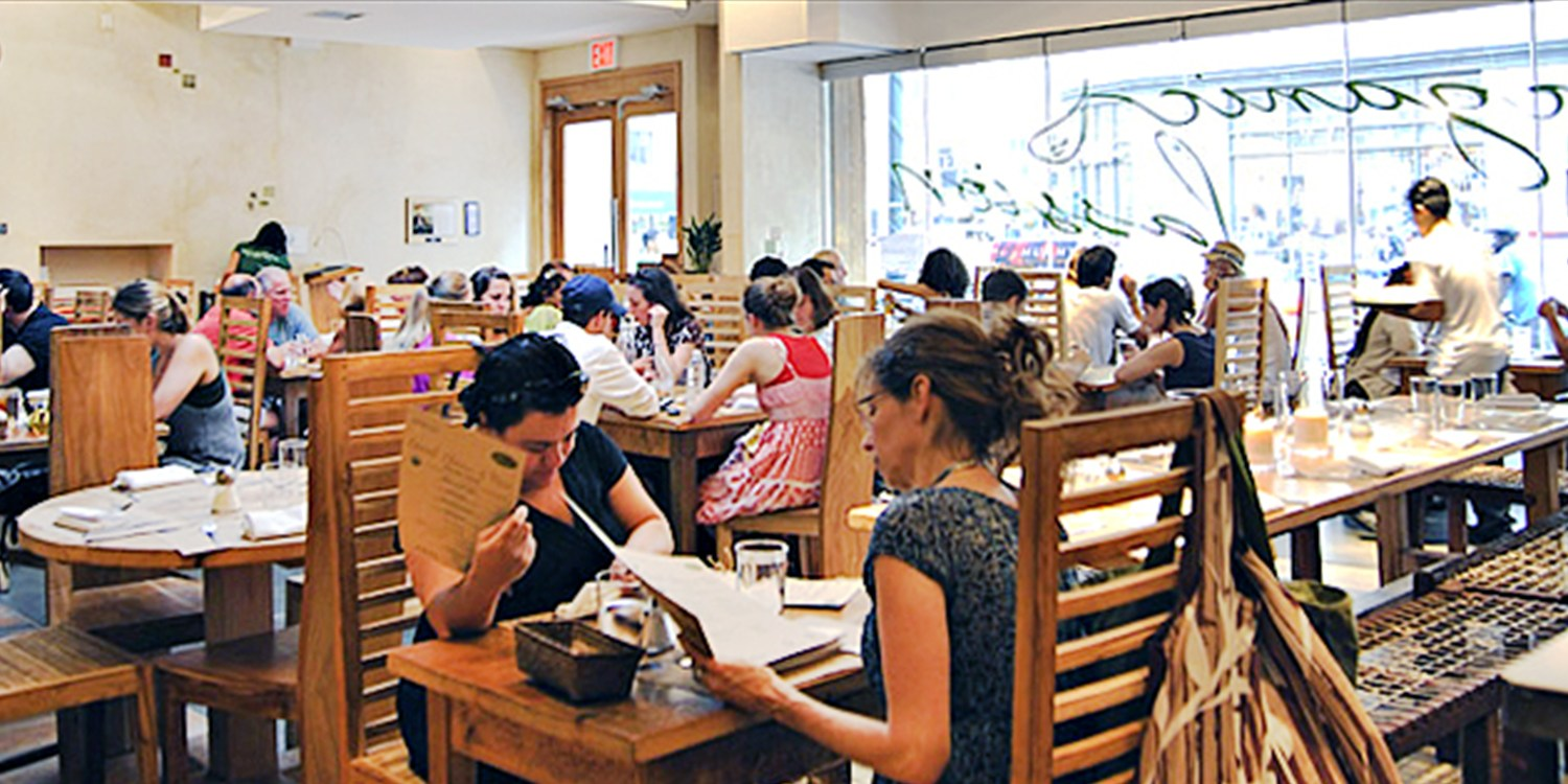 $15 -- GustOrganics: $30 to Spend on Brunch or Dinner