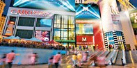 $10 -- Miracle Mile Shops at Planet Hollywood: $20 Gift Card