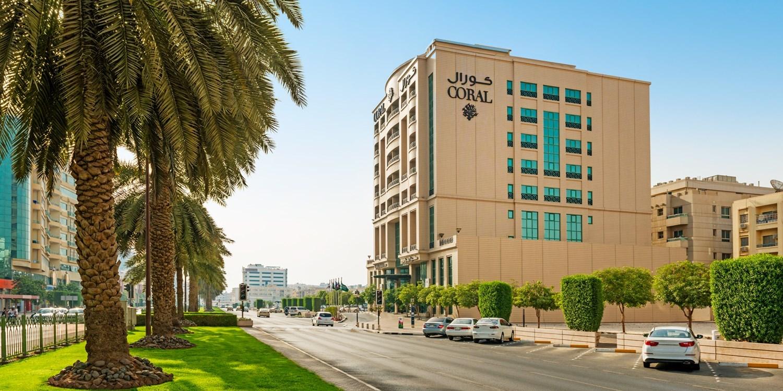 Coral Dubai Deira Hotel -- Dubai, United Arab Emirates
