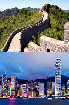 Top: Great Wall of China<br>Bottom: Hong Kong