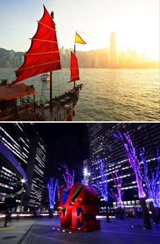 Arriba: Bahía de Hong Kong <br>Abajo: Shinjuku, Tokio
