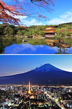 Arriba: Kioto<br>Abajo: Tokio