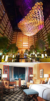 TOP: Atrium II <br>BOTTOM: Tower King Room