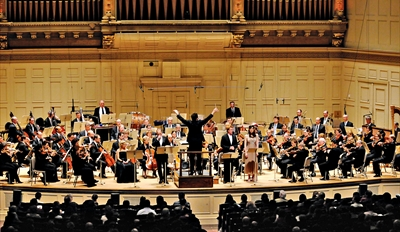 $30 - Boston Symphony Concerts at Symphony Hall, Reg. $104