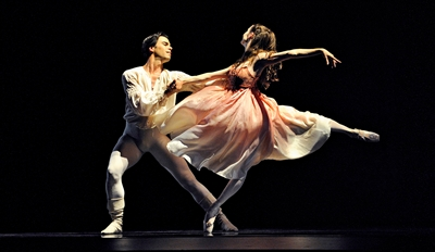$39 - SF Ballet's 'Romeo & Juliet' at The Kennedy Center