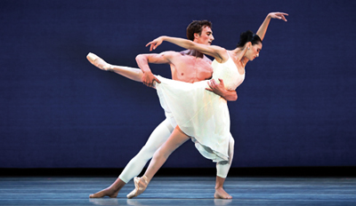 $30 - All Seats: Pennsylvania Ballet in Princeton, Reg. $62