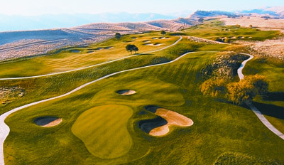 $29 - Golf Digest 4-Star Course: 18 Holes w/Cart, Reg. $70