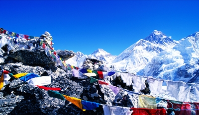 $1149.50 - Nepal: Mount Everest Base Camp 15-Night Trek